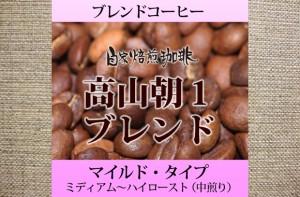 asaichi-580x380