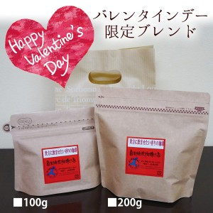 バレンタインデー チョコとの相性が良いコーヒー