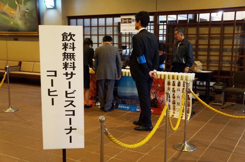 会議のコーヒーサービス